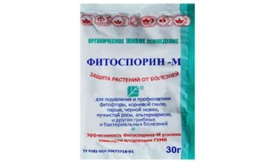 Фитоспорин-М 30гр