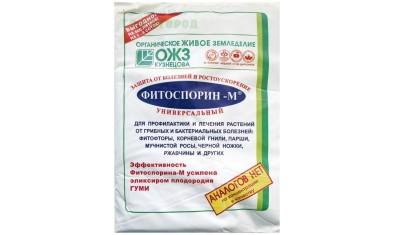 Фитоспорин-М суперрастворимый (паста 100гр)